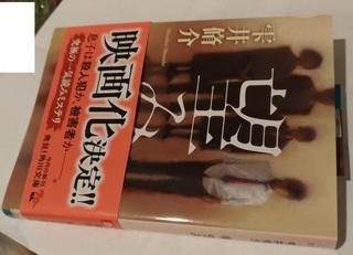 mozomi_shizukui_shosetsu.jpg