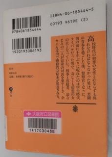 syukumei_higashino_keigo_shosetsu201810_1.jpg