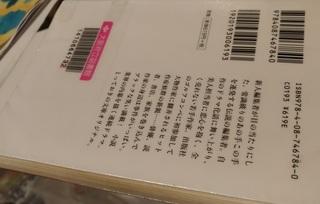 higashino_keigo_waisho_shosetsu_201809_1.jpg
